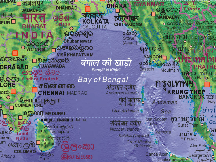 Map of Bay of Bengal [~~~~~]