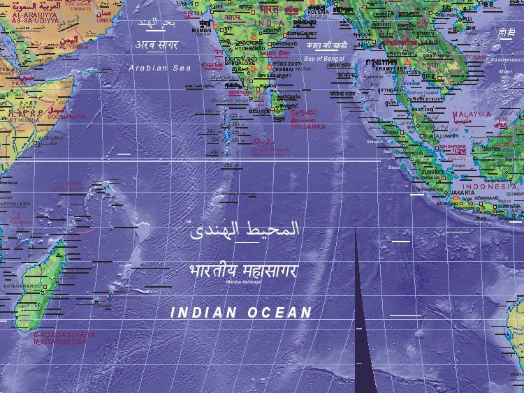 Of Indian Ocean - Mahasagar name