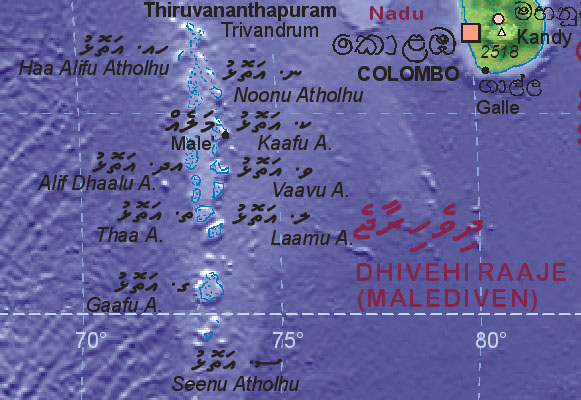 of Maldives