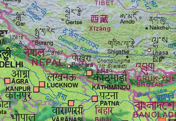 Google Earth Map Of Nepal ~ ART RETRO 256