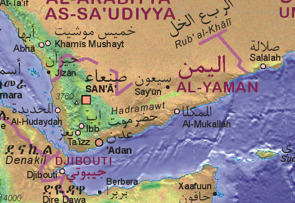 Map of Yemen with surrounding areas. - Landkarte von Jemen. - Mapa de Yemen.